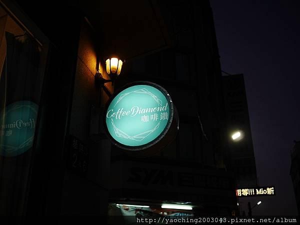 1480817971 11380709 n - 【熱血採訪】台中東區 咖啡鑽,知名鬆餅專賣店推出耶誕817套餐,這個特別的日子裡讓我們用愛抱一起吧!周末下午四點後可來電詢問是否可預約。近大魯閣新時代、