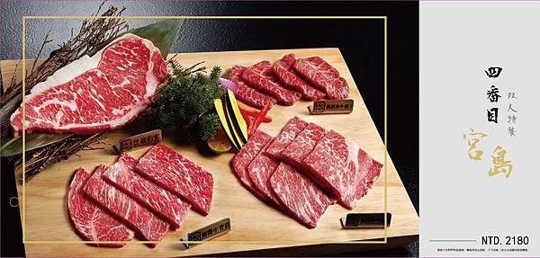 台中牧島菜單_170115_0017