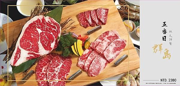 台中牧島菜單_170115_0015
