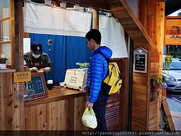 1486597342 2032566835 n - 台中北屯 小屋子飯丸,可愛的日式小屋子賣著很傳統的飯丸,每日限量可以先電話預訂,近北平商圈,IG文青風飯糰