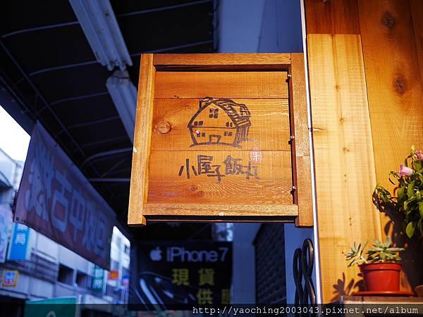 1486597347 1983299309 n - 台中北屯 小屋子飯丸,可愛的日式小屋子賣著很傳統的飯丸,每日限量可以先電話預訂,近北平商圈,IG文青風飯糰