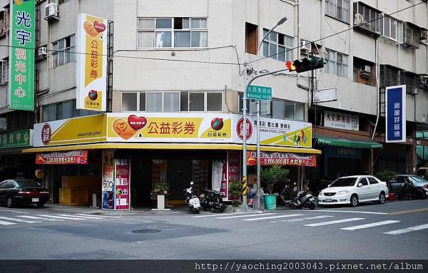 1486597349 3411411962 n - 台中北屯 小屋子飯丸,可愛的日式小屋子賣著很傳統的飯丸,每日限量可以先電話預訂,近北平商圈,IG文青風飯糰