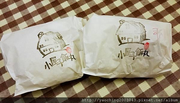1486597373 3726170755 n - 台中北屯 小屋子飯丸,可愛的日式小屋子賣著很傳統的飯丸,每日限量可以先電話預訂,近北平商圈,IG文青風飯糰