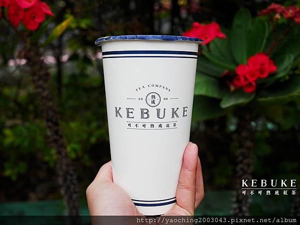 1486632174 3767956632 n - 台中西屯 KEBUKE可不可熟成紅茶 青海店,向上路與中美街口的英倫風紅茶進駐青海商圈,就在正忠排骨飯與多那之的對面