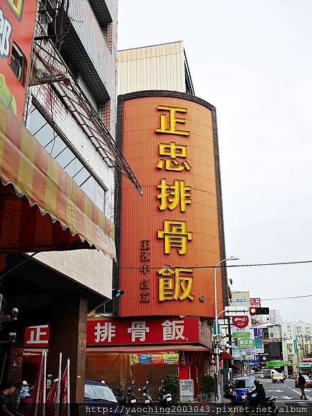 1486632175 1720271497 n - 台中西屯 KEBUKE可不可熟成紅茶 青海店,向上路與中美街口的英倫風紅茶進駐青海商圈,就在正忠排骨飯與多那之的對面
