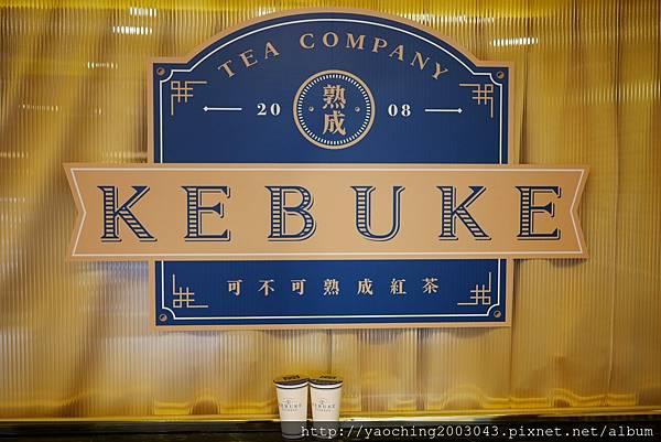 1486632196 2057822557 n - 台中西屯 KEBUKE可不可熟成紅茶 青海店,向上路與中美街口的英倫風紅茶進駐青海商圈,就在正忠排骨飯與多那之的對面