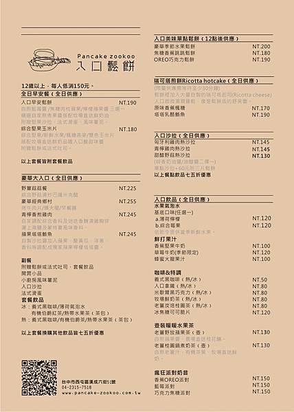 menu-00