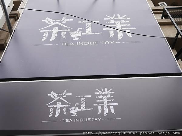 1492659930 660099004 n - 台中西屯 茶工業現萃茶飲,來自台南的乾燥花系茶店台中試賣中,陽光下的乾燥花會更好看,IG女孩專屬,自拍拉花五月開始服務,近西屯路與福雅路口