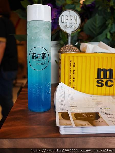 1492659932 4120284922 n - 台中西屯 茶工業現萃茶飲,來自台南的乾燥花系茶店台中試賣中,陽光下的乾燥花會更好看,IG女孩專屬,自拍拉花五月開始服務,近西屯路與福雅路口