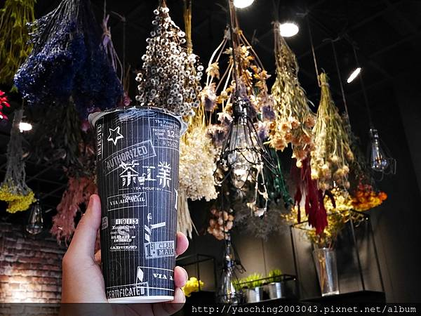 1492659939 2465022327 n - 台中西屯 茶工業現萃茶飲,來自台南的乾燥花系茶店台中試賣中,陽光下的乾燥花會更好看,IG女孩專屬,自拍拉花五月開始服務,近西屯路與福雅路口