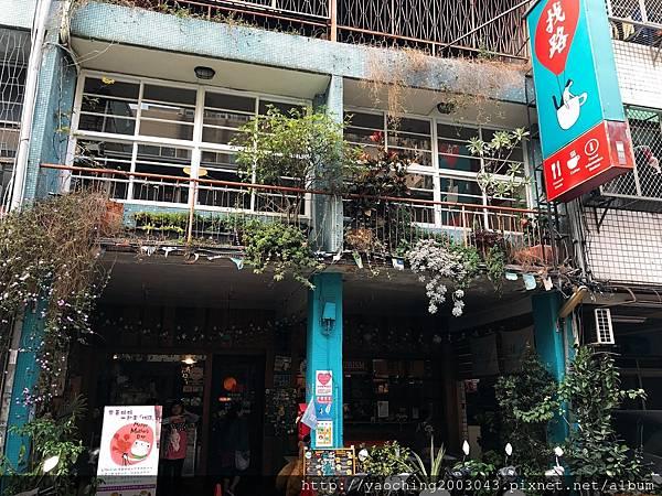 1494738128 3440202523 n - 台中北區 找路咖啡,文青老宅舒服帶小孩也可待一下午,走入旅人世界,背包客及寵物友善空間,進永興街、中國醫