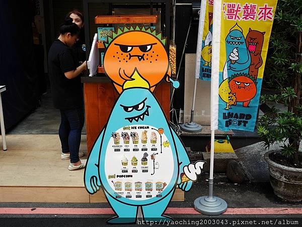 1499007024 1190510539 n - 台中北區 sweet monster甜心怪獸,來自韓國釜山的怪獸7/1起試營運開始攻擊一中商圈,7/14~16第二份半價,近一中麥當勞、小三美日
