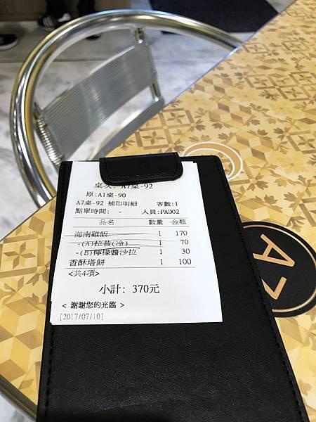 1499696711 3055541866 n - 台中西區 Mamak檔 馬來西亞料理,平價美味的南洋風味飄進勤美商圈,招牌塔餅高聳吸睛,近勤美商圈、廣三SOGO