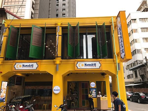 1499696756 2260769025 n - 台中西區 Mamak檔 馬來西亞料理,平價美味的南洋風味飄進勤美商圈,招牌塔餅高聳吸睛,近勤美商圈、廣三SOGO