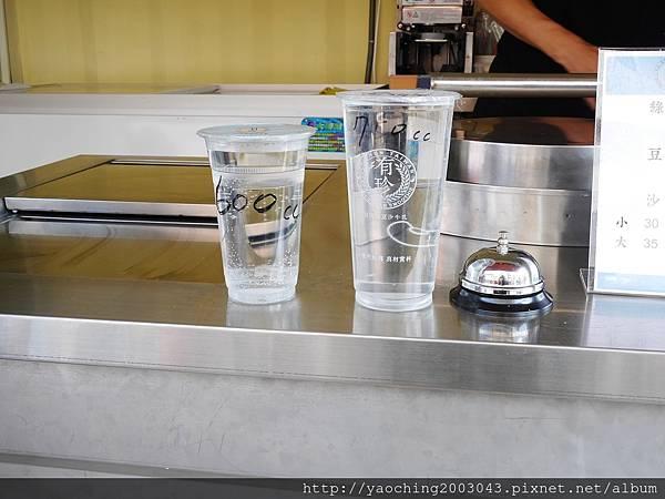 1503827322 2001550173 n - 台中北屯 有珍綠豆沙牛乳,排隊需要耐心等待,其實算不錯喝份量也大杯實在 (即日起公休到107年3月31日
