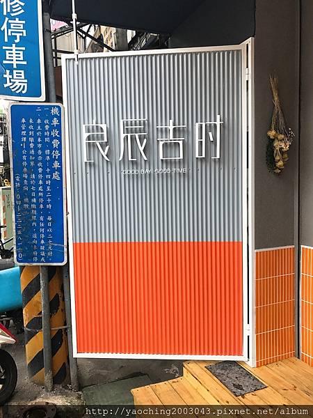 1503836301 3949058283 n - 良辰吉時逢甲店,台中第二家分店開幕,這裡的速度快很多只要10分鐘