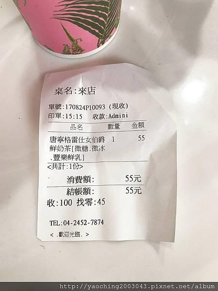 1503836326 1627807217 n - 良辰吉時逢甲店,台中第二家分店開幕,這裡的速度快很多只要10分鐘