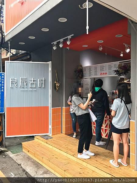 1503836334 650543110 n - 良辰吉時逢甲店,台中第二家分店開幕,這裡的速度快很多只要10分鐘