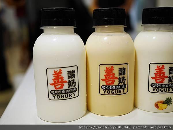 1506265208 2163607429 n - 熱血採訪︱台中西區 善酸奶,名字聽起來很普通但實際上喝起來卻很讚,濃醇酸奶就怕你不試,文底有試吃價和讀者優惠