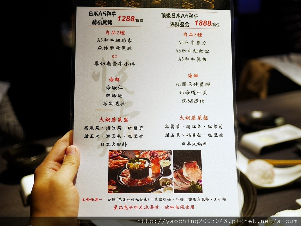 1547622947 1519546889 - 熱血採訪l 台中西屯 悅上引鍋物燒肉,和牛火烤兩吃搭配星巴克咖啡及飲料喝到飽,就連副餐食材也令人上癮