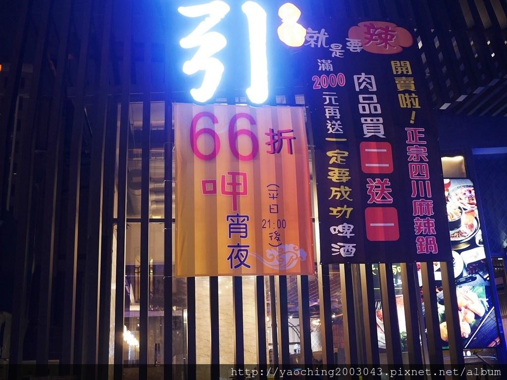 1547622988 1975582492 - 熱血採訪l 台中西屯 悅上引鍋物燒肉,和牛火烤兩吃搭配星巴克咖啡及飲料喝到飽,就連副餐食材也令人上癮