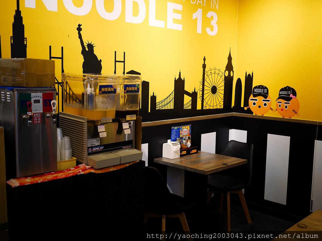 1548898767 483006652 - 台中西區 麵十三,機器化的點餐系統,店內吃不飽可以加飯加麵,飲品暢飲