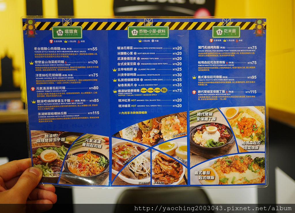 1548898770 1115367103 - 台中西區 麵十三,機器化的點餐系統,店內吃不飽可以加飯加麵,飲品暢飲