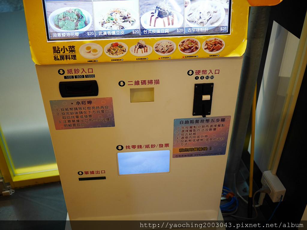 1548898770 1433800303 - 台中西區 麵十三,機器化的點餐系統,店內吃不飽可以加飯加麵,飲品暢飲