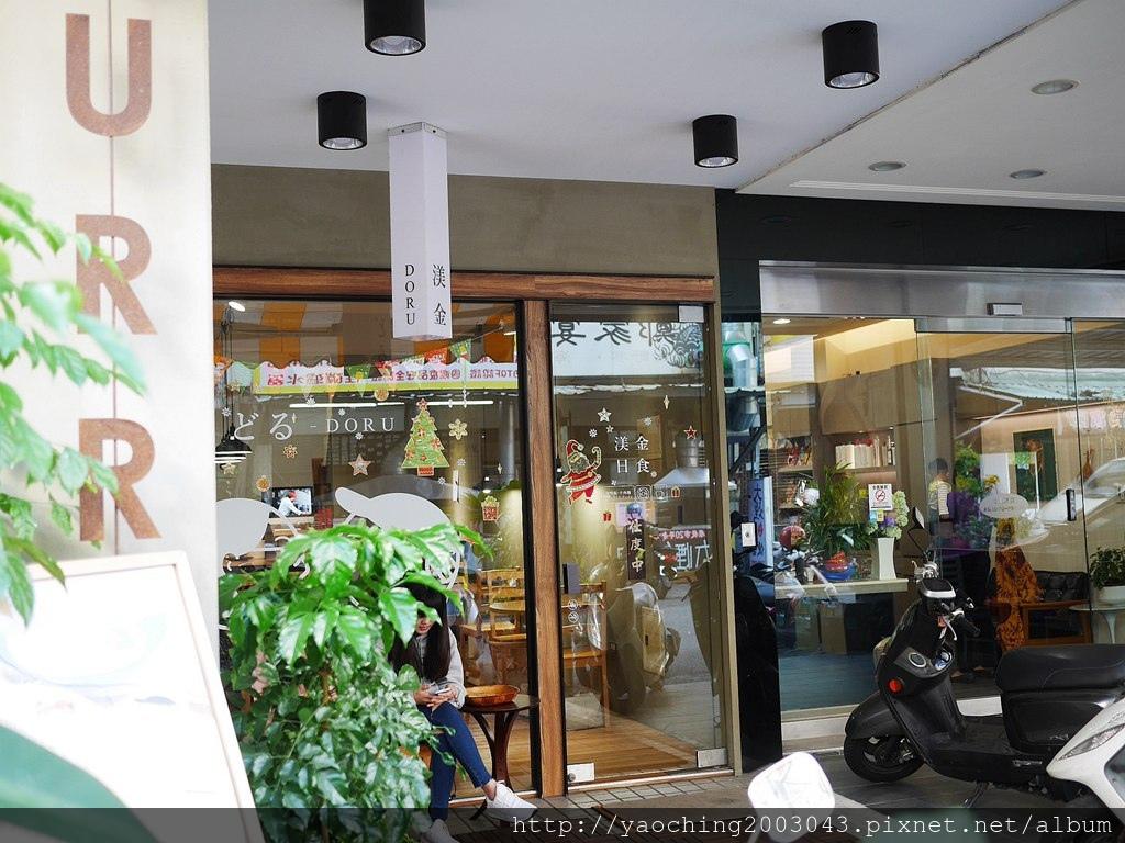 1549181606 653379155 - 台中北區 渼金日食,一對小夫妻和法鬥經營的文青咖哩店,美味又好停車