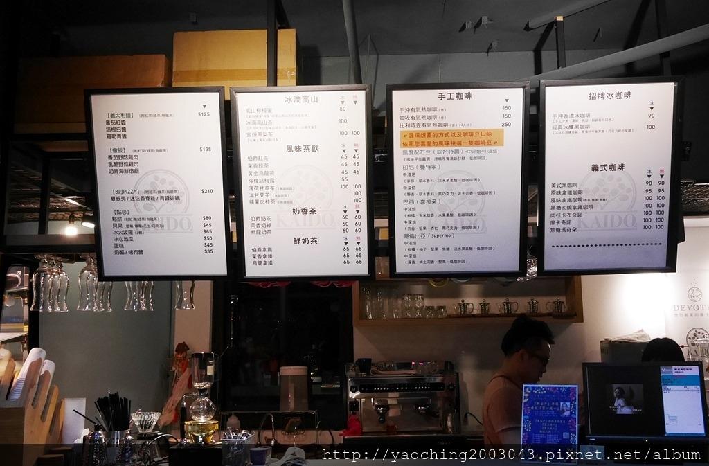1549181785 1298864714 - 熱血採訪│台中市區的高樓夜景咖啡也開賣早午餐,凱度咖啡XDevotee微創業的共享空間也開放租借包場使用