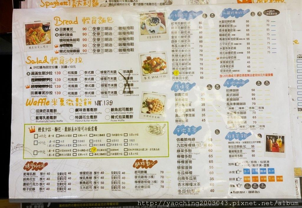 1550974411 3805890006 - 台中南屯 米夏費德爾嶺東店,商圈的人氣餐飲店,除了招牌蛋包飯外,還有每日限量的巨無霸豬排蛋包飯等你挑戰