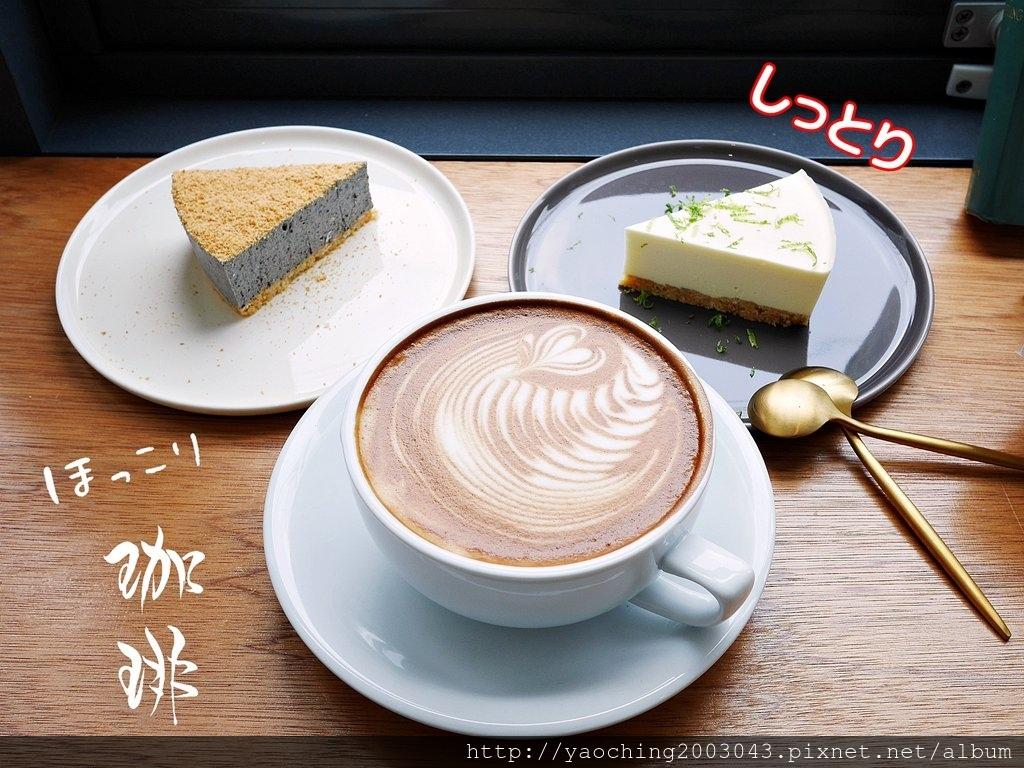 1556267813 1005246163 - 台中西區 J.W X Mr.Pica,在鄰近審計新村的喜鵲先生選物空間,也能喝品嘗香醇咖啡與美味甜點