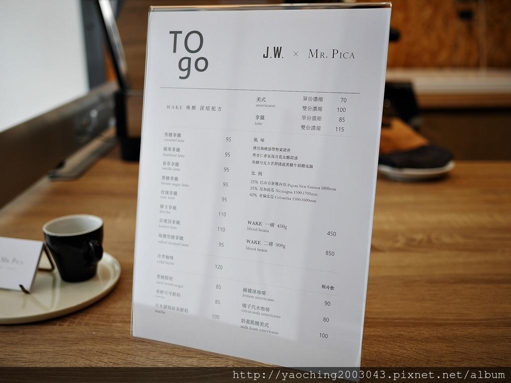 1556267820 704662003 - 台中西區 J.W X Mr.Pica,在鄰近審計新村的喜鵲先生選物空間,也能喝品嘗香醇咖啡與美味甜點