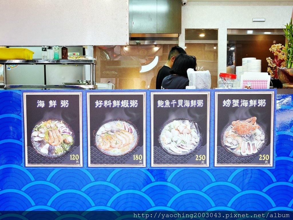 1556676984 3334400452 - 熱血採訪│ 霸氣螃蟹海鮮粥新開幕,營業到凌晨兩點