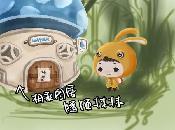 2011-03-22 兔子情人節15香菇房4.jpg