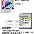 2011-05-15-painter12_06.jpg