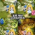 alice2012-04