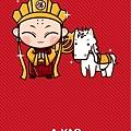 西遊記-唐三藏