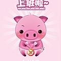 小豬-01