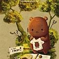 2013-08-06 賣衣服的熊09.jpg