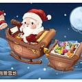 merry christmas2013