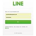 line 貼圖 上架吧 02 輸入帳號密碼