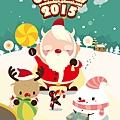聖誕快樂28.jpg