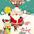 聖誕快樂29.jpg
