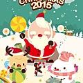 聖誕快樂31.jpg