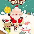 聖誕快樂27.jpg