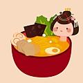 illustrator 教學 «2016年01月» 日式料理18-泡湯.jpg