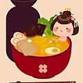 illustrator 教學 «2016年01月» 日式料理22-清酒瓶身.jpg