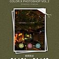 Photoshop 海報 旅行 07 完稿.jpg