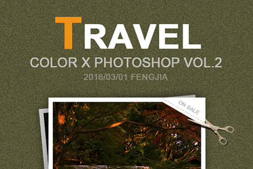 photoshop-海報-旅遊.jpg